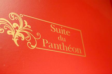 19-suite-1728x1152